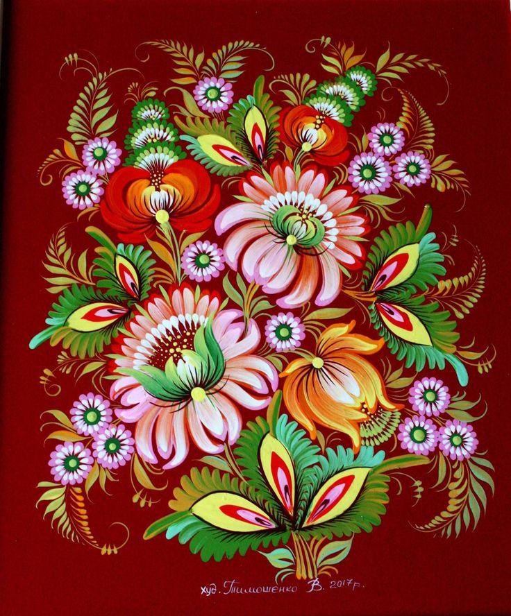 Погода картинки, петриковская роспись картинки цветы