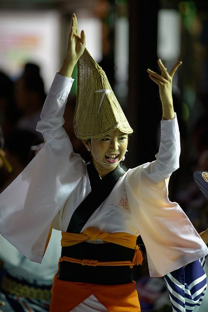 Awa Odori www.theworlddances.com/ #theworlddances #dance