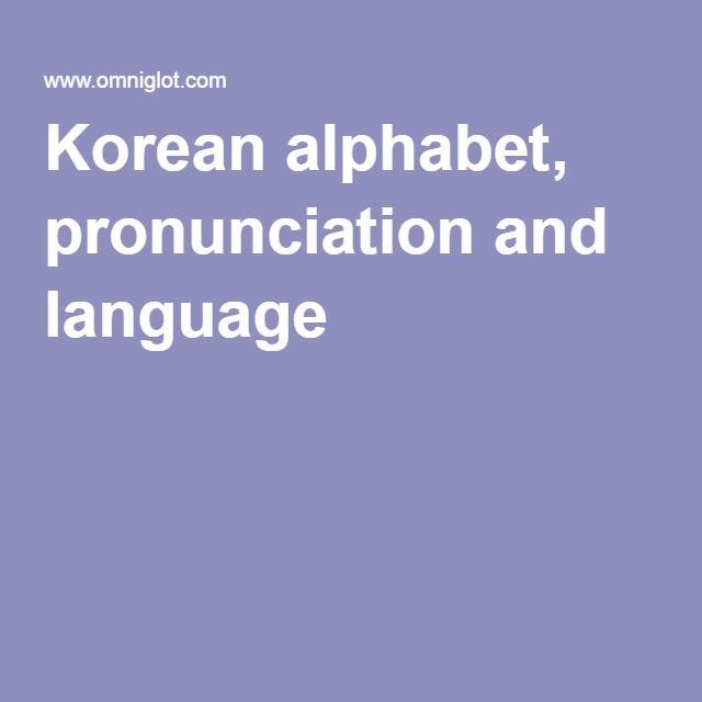Korean alphabet, pronunciation and language