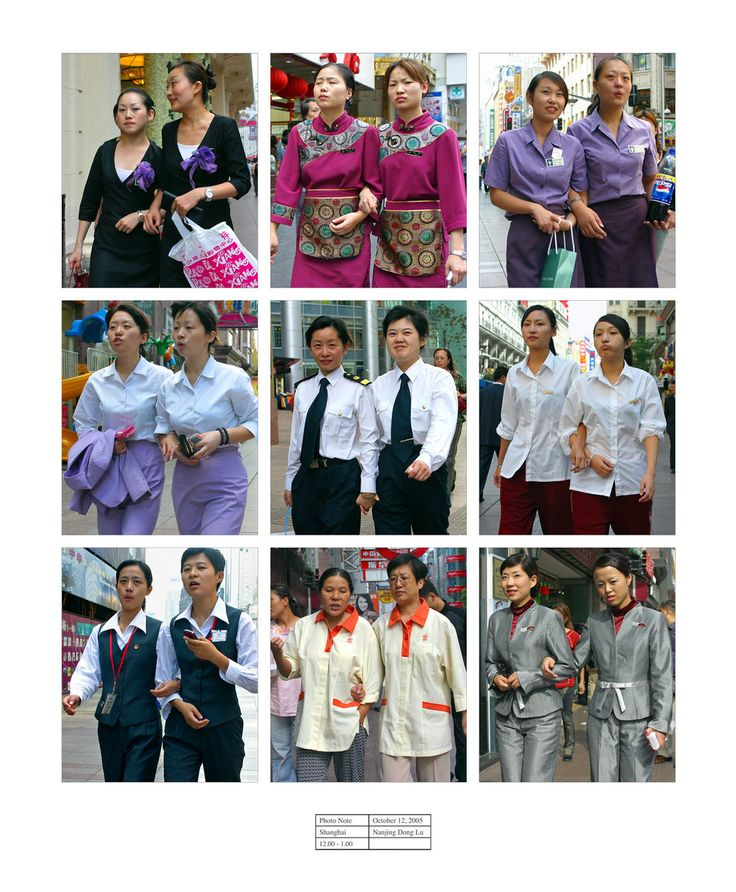 "People Wearing Similar ""Normcore"" Outfits On The Same Day: Oct. 12, 2005. Shanghai, 12:00 p.m.-1:00 p.m."