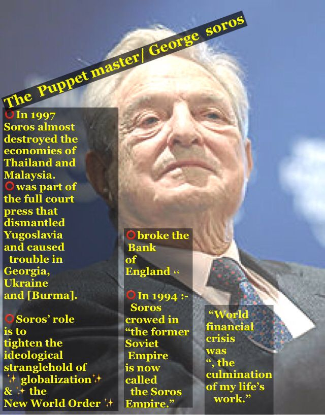 "The Puppet master/ George soros Soros: ""World financial crisis was ""stimulating""…"