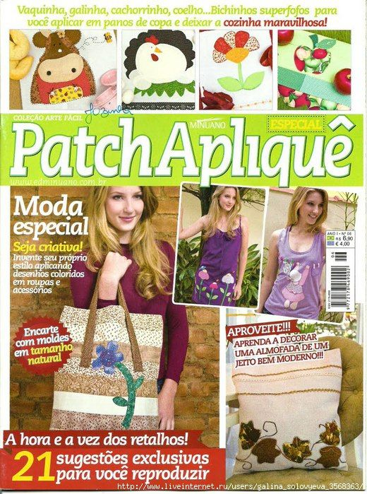 Patch Aplique -- Applique Patterns and ideas