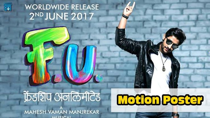 FU Trailer: Akash Thosar Stars In This Young At Heart Film By Mahesh Manjrekar