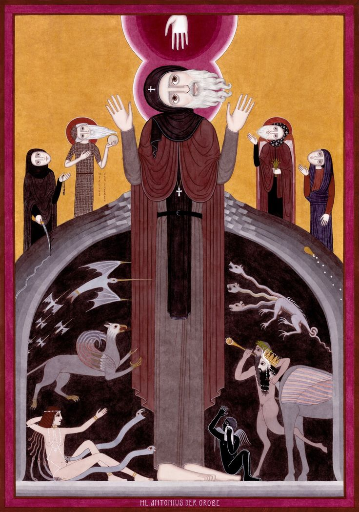 Witnesses St Antonius the Great contemporary icon 2015-2016, by Nikola Saric