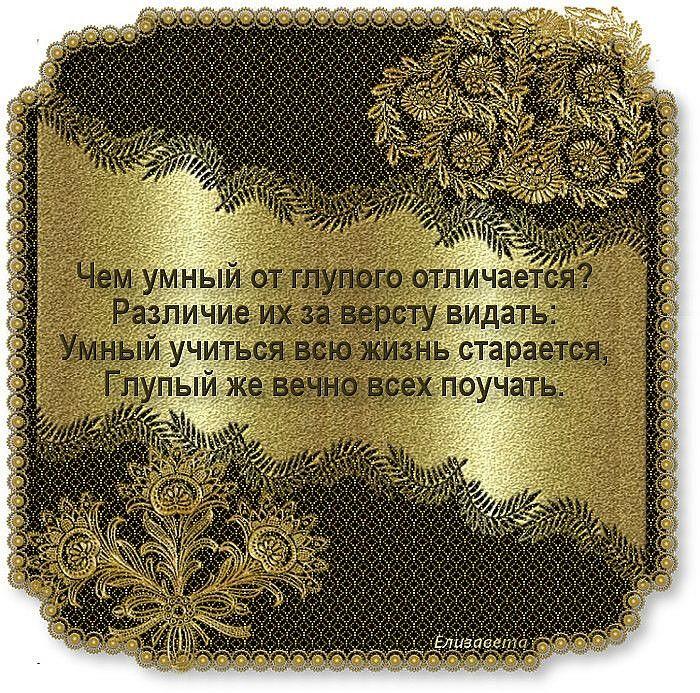 Нюансы... (73) Одноклассники