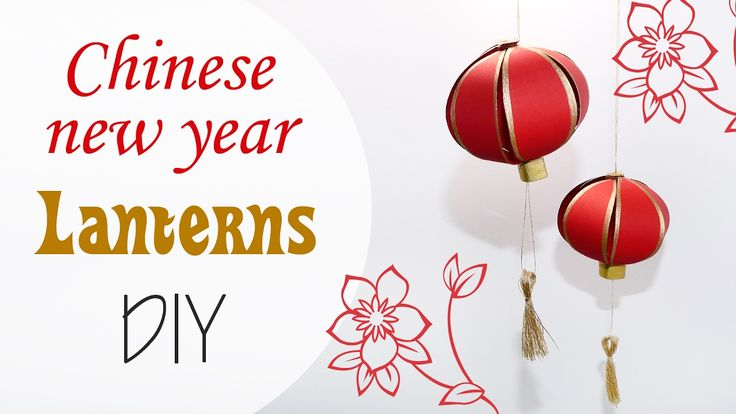 Lanterne Cinesi di carta - China paper Lanterns new year DIY