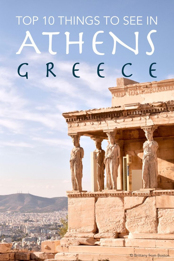 Top 10 Things to See in Athens, Greece // Brittany from Boston