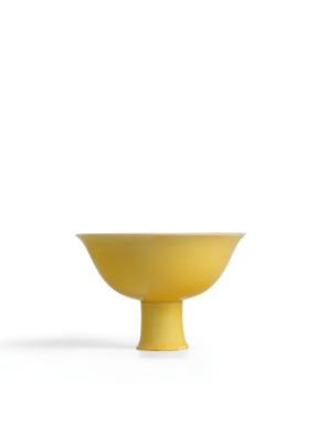 A RARE IMPERIAL YELLOW-GLAZED STEMBOWL MARK AND PERIOD OF JIAJING - Sotheby's