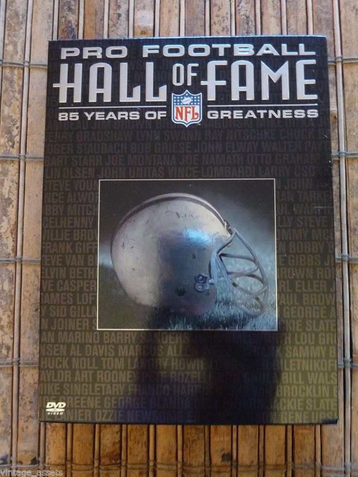 Nfl hall of fame discount coupons