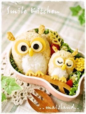 youko: not try and beat the master riley Owl Kyaraben, Character Bento Boxed Lunch by Mai*Mai