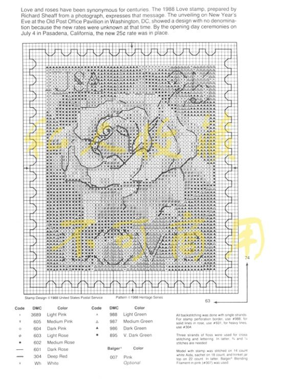 LOVE postage stamp a.  Gallery.ru / Фото #2 - Розочка - DELERJE
