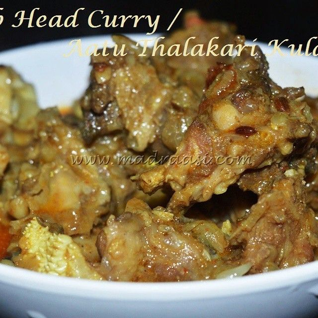 Lamb Head Curry with Coconut Milk #madraasi #madraasirecipes #recipeblog #recipe #foodpic #foodporrn #foodie #foodlovers #food #foodblogger #instalike #instagram #instakids #instarecipe #instafood #instapic #lamb For recipe chk out www.madraasi.com