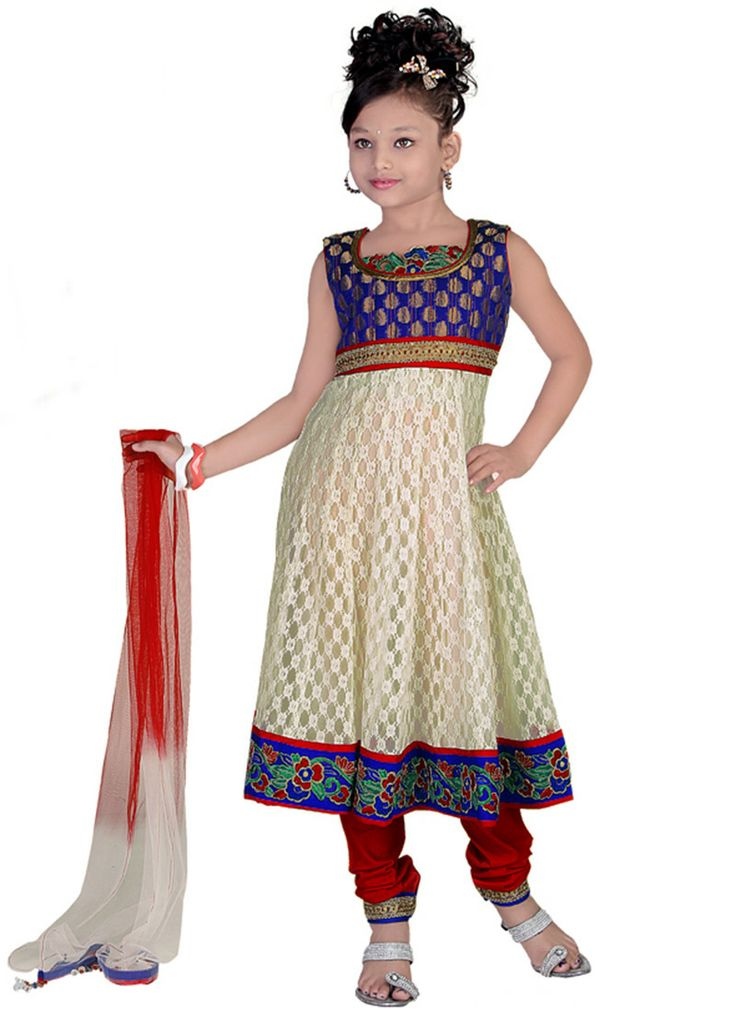 e7efcfc9e8c7567cd3d569037d2701e7 Punjabi Dress for Kids- 30 Best Punjabi Outfits for Children