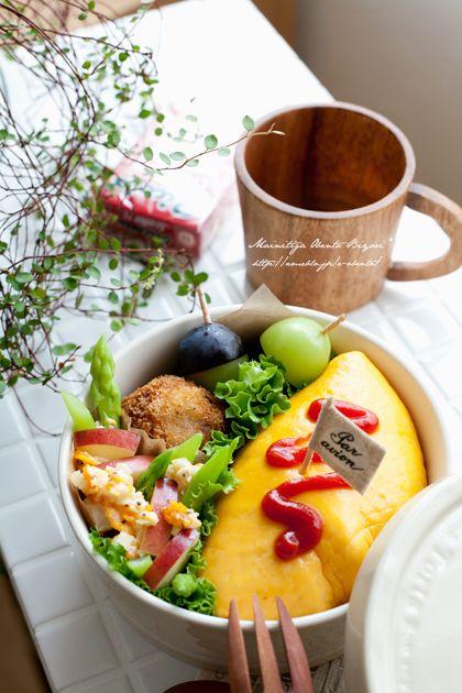 2014年11月のブログ|あ~るママオフィシャルブログ「毎日がお弁当日和♪」Powered by Ameba