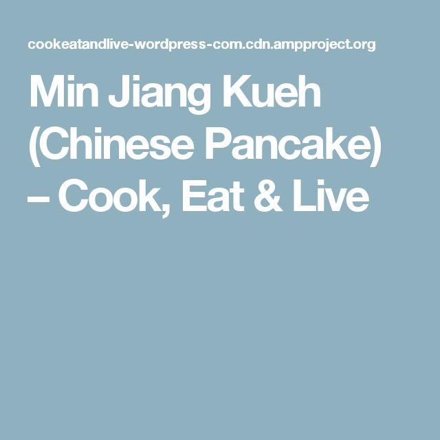 Min Jiang Kueh (Chinese Pancake) – Cook, Eat & Live
