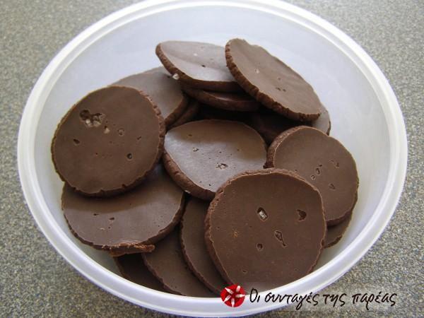 Καραμελένια σοκολατάκια με θαλασσινό αλάτι #sintagespareas