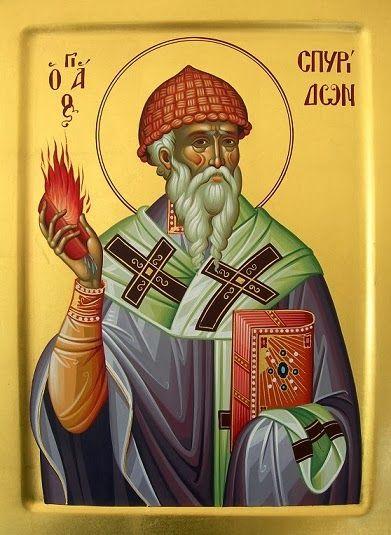 Αέναη επΑνάσταση: Κόντογλου Φώτης: Ο Άγιος Σπυρίδων. Προστάτης των Φτωχών, Πατέρας των Ορφανών, Δάσκαλος των Αμαρτωλών