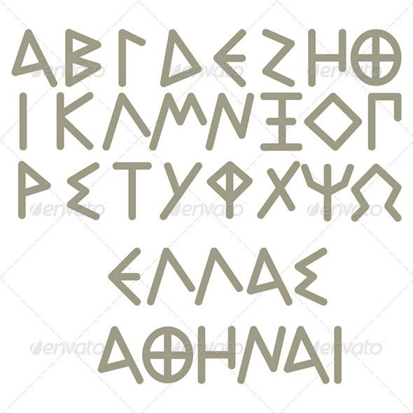 Greek Alphabet #GraphicRiver Modern Greek Alphabet in the Ancient Greek Style Created: 14February12 GraphicsFilesIncluded: JPGImage #VectorEPS Layered: No MinimumAdobeCSVersion: CS Tags: ages #alphabet #ancient #antique #calligraphy #carving #character #classical #design #engraving #font #graphic #gray #greece #greek #group #historical #icon #illustration #isolated #language #letter #old #past #script #style #symbol #text #traditional #writing