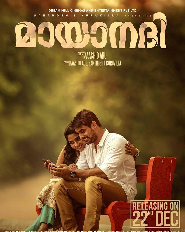 mayaanadhi Malayalam movies download, Film pictures