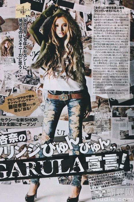 일본 패션 잡지 Gyaru