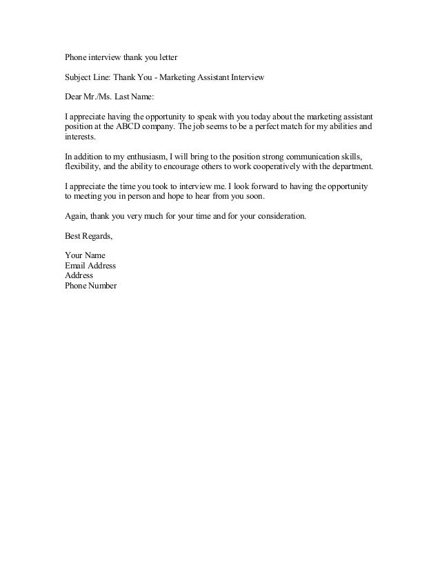 25+ unique Thank you interview letter ideas on Pinterest Resume - what should a cover letter contain