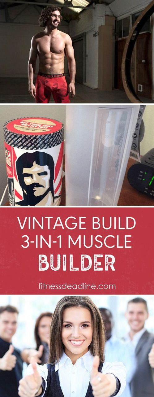 Working out doesn�t necessarily mean you�ll build the muscle mass you�re striving for. Dietary supplements exist for that purpose. There are various forms of dietary supplements available, so it can be a long process to find the right one.