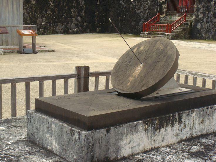 首里城公園 日影台(にちえいだい)