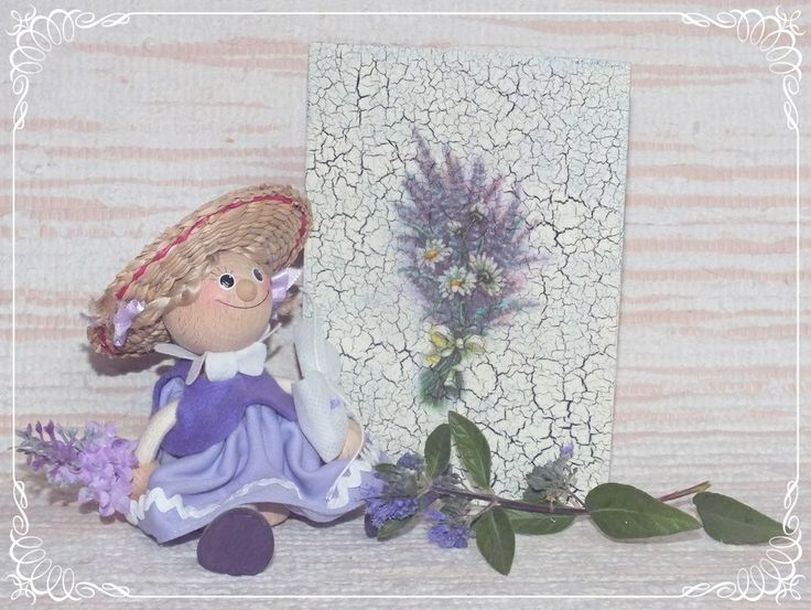 Lavender on decoupage+crackle technique