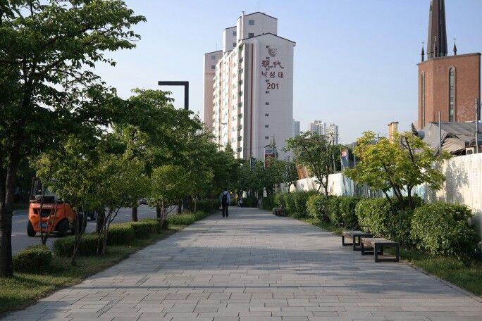 낙성대 현대아파트