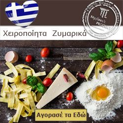 Have you ever try handmade traditional pasta??? Greek Chilopites for amazing Dishes. Find all of them here.. http://goo.gl/jemjvh  #pasta   #onlineshopping   #food   #foodmarket   #greekproducts   #recipesandfood