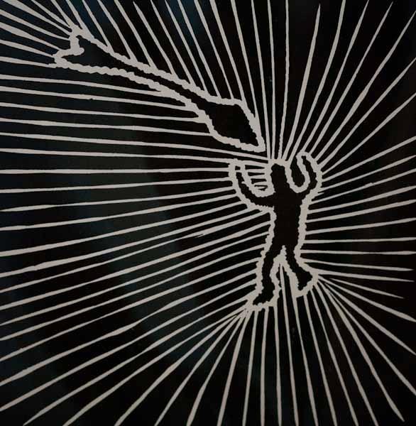 "Jimmy Pike  45 x 35 cm  17 3/4 x 13 3/4 in  1940-2002  TItle ""Falling Star"""
