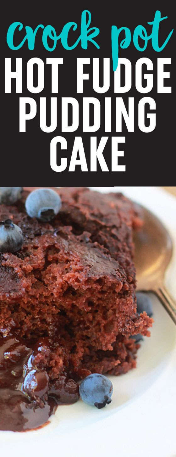 Slow Cooker Hot Fudge Pudding Cake recipe - Rich, decadent, and fudgy chocolate cake, right in your Crock Pot! It's totally doable (downright easy, actually) - and totally irresistible.