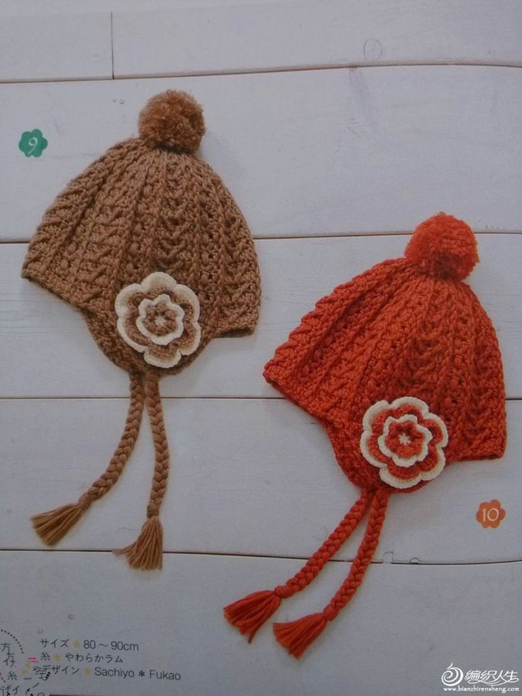 [Quote] The Chocolate Dessert time + strawberry milkshake children crochet sisters paragraph pompon flowers ear cap - 0111 - 0111's blog