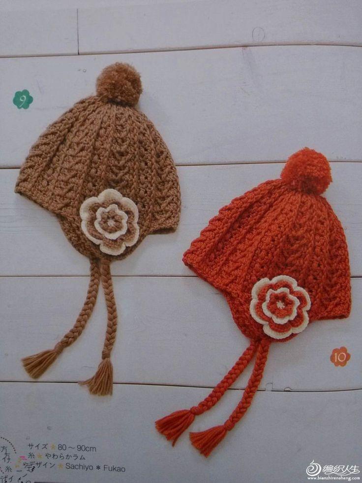 [Quote] The Chocolate Dessert time + strawberry milkshake children crochet sisters paragraph pompon flowers ear cap - 0111 - 0111's blog
