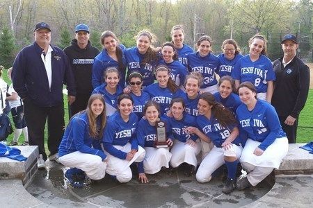 Yeshiva University Athletics - Softball Advances to Championship, Falls Short in Title Game
