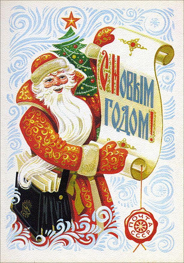 Картинки смешные, новогодние открытки в почте