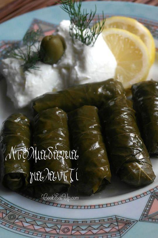 Από τους πιο εκλεκτούς μεζέδες και ένα από τα ωραιότερα ορεκτικά της ελληνικής κουζίνας!