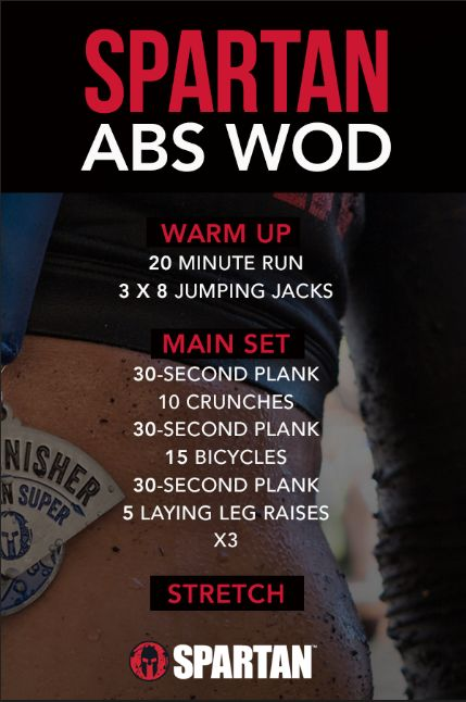 Cardio + Core Strength = Good All-Around Workout. This is a great workout to do before work and get your blood pumping or after work to revitalize yourself after a long day.