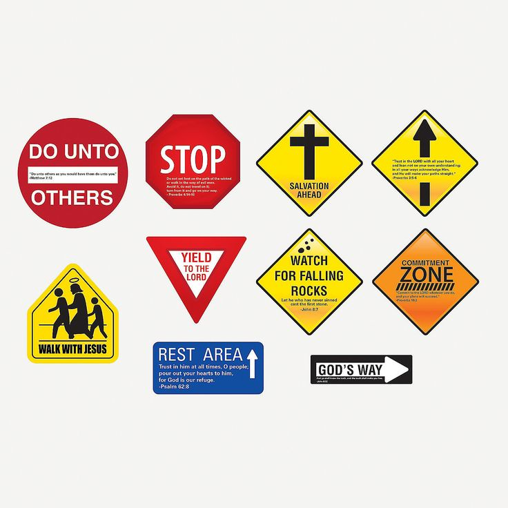 Inspirational Road Signs - OrientalTrading.com I kind of like these!