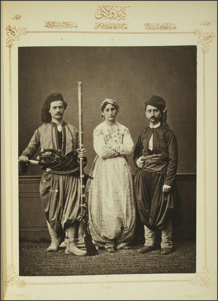Η μουσουλμάνα νύφη και οι χριστιανοί Κρητικοί, στην Κρήτη του 1873!