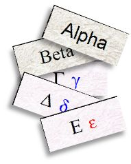 Greek Alphabet Flash Cards -- Printable