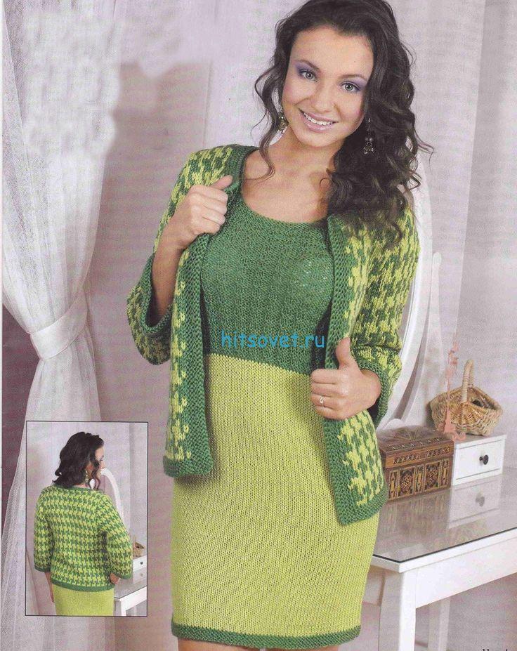 Вязаное платье и жакета спицами