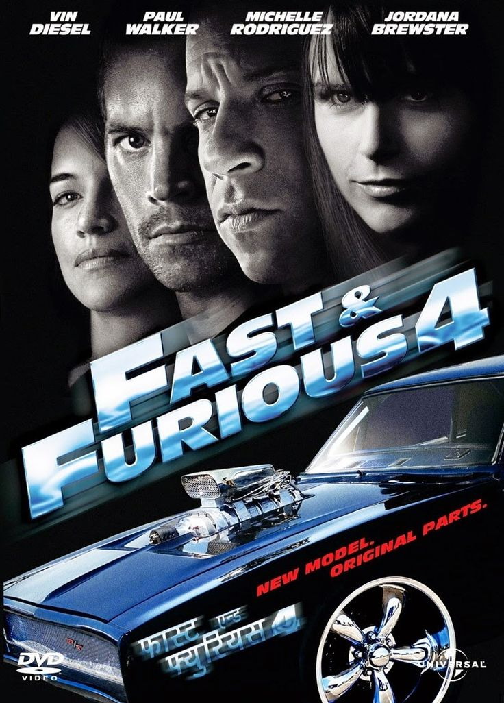 free download fast and furious 4 full movie mp4