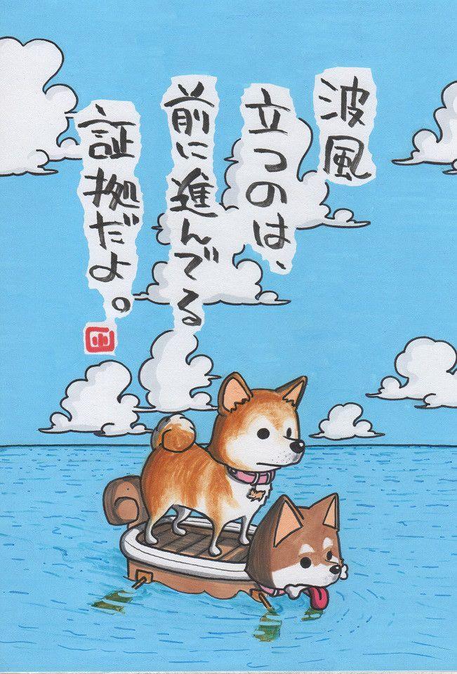 ご利益ありますように。 の画像|ヤポンスキー こばやし画伯オフィシャルブログ「ヤポンスキーこばやし画伯のお絵描き日記」Powered by Ameba