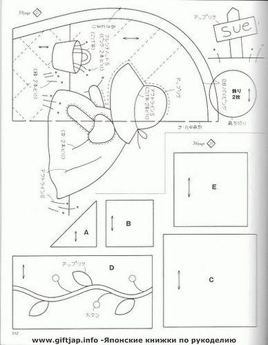 Page112/RETIRADO DA NET