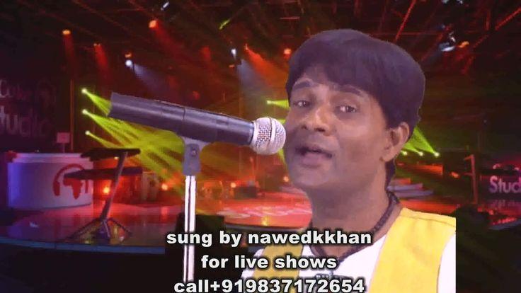 Dil Cheer Ke Dekh  movie Rang kumar sanu song cover sung by nawedkkhan