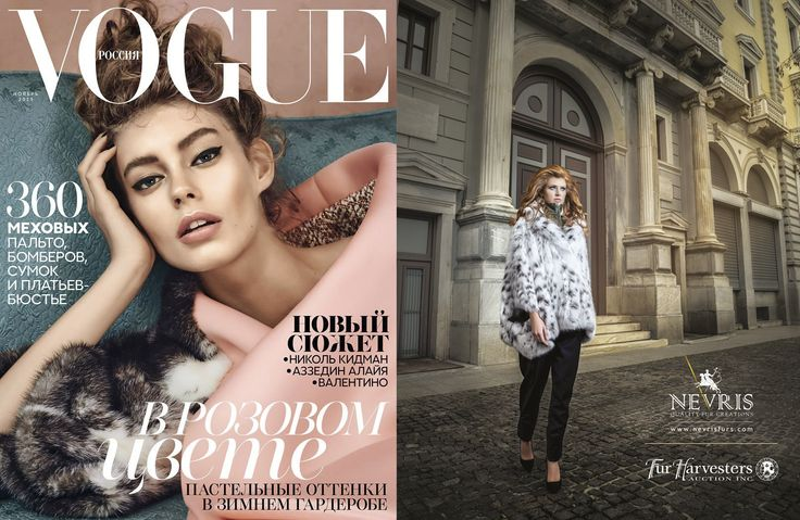 VOGUE RUSSIA Advertising, November 2015 - Реклама, Ноябрь 2015 The finest quality leathers from Fur Harvesters Auction Inc. http://www.nevrisfurs.com/press