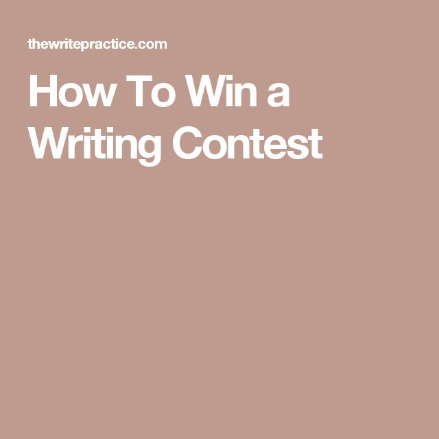 essay contest for writers