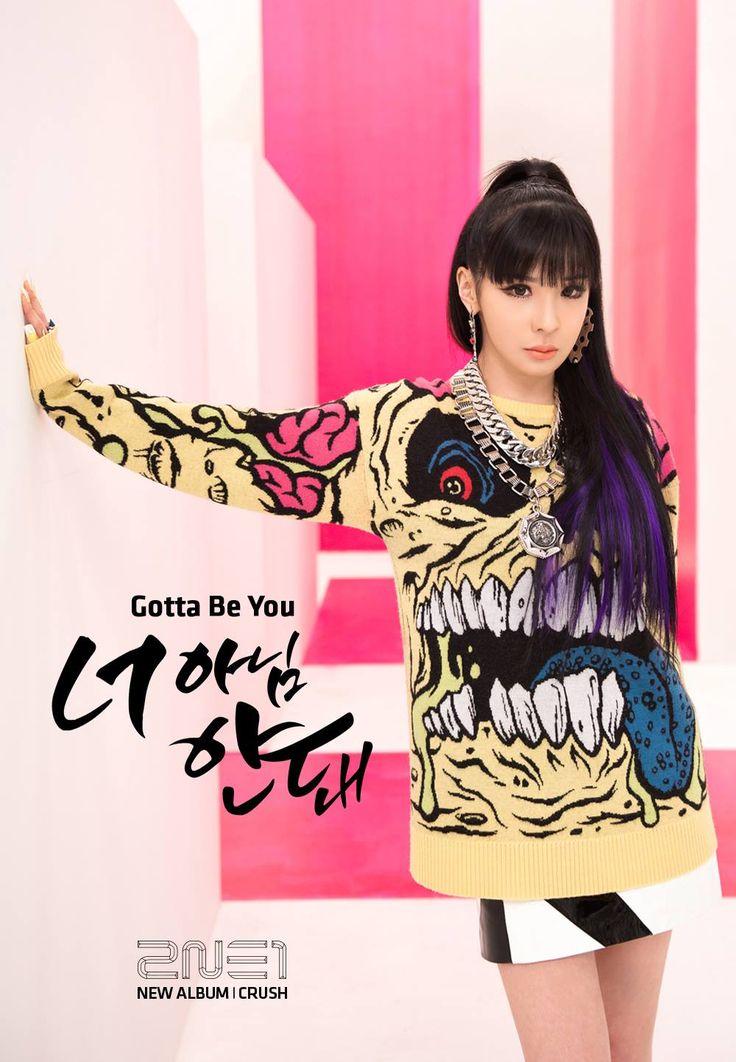 2NE1 CRUSH: 2nd. Album (2014.02.27) Promotional Single: Gotta Be You 2NE1's Park Bom