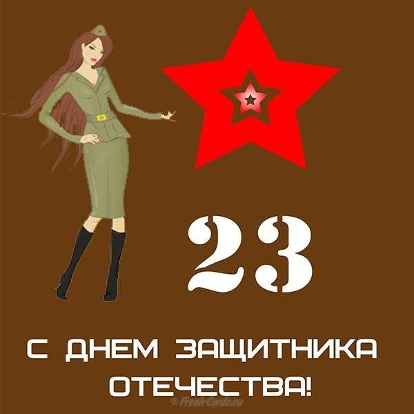 Stokovaya Kartinka Zhurnal Foma Radio Vera Pravoslavnaya Vera